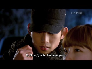 Dream High/��������� ������ - 13 �����